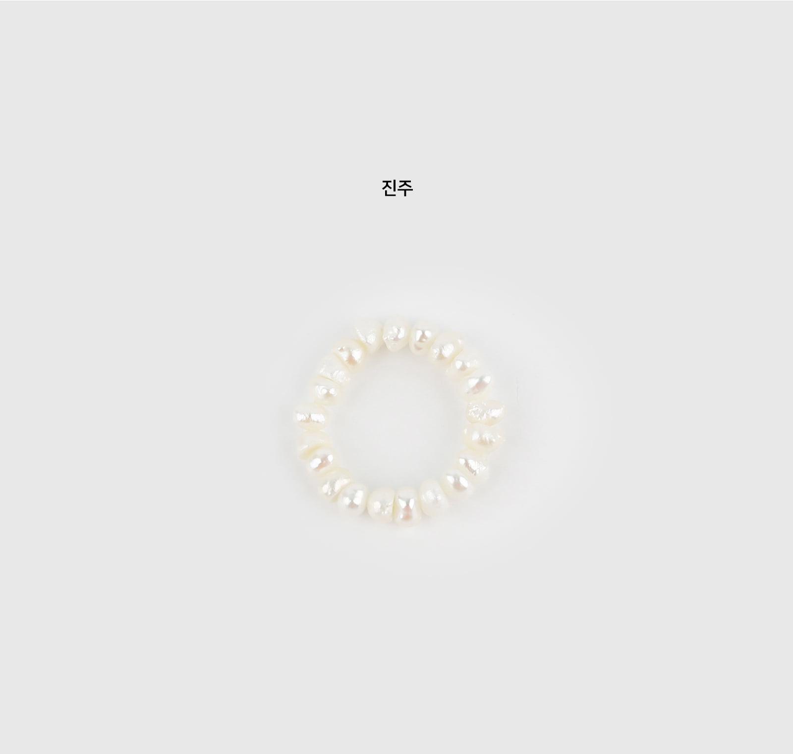 Repeat pearl ring