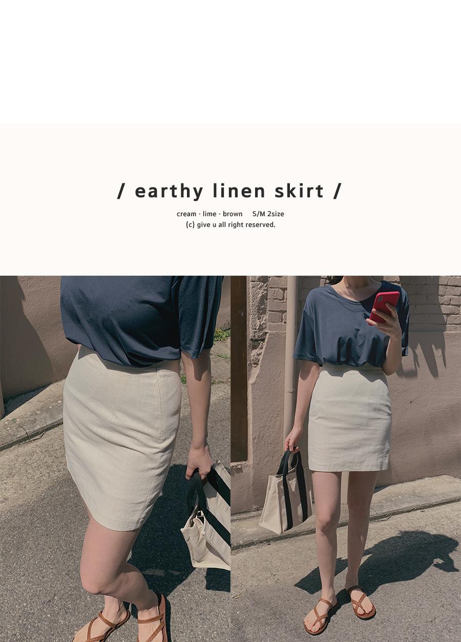 Fine Linen Skirt