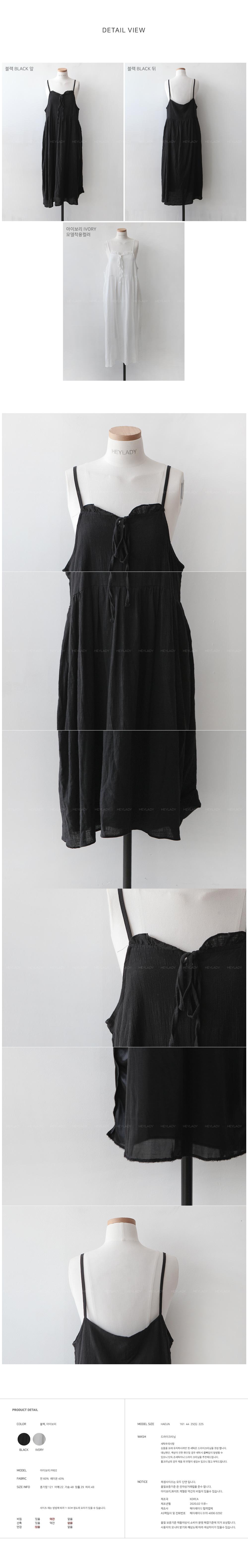 Nita frill dress