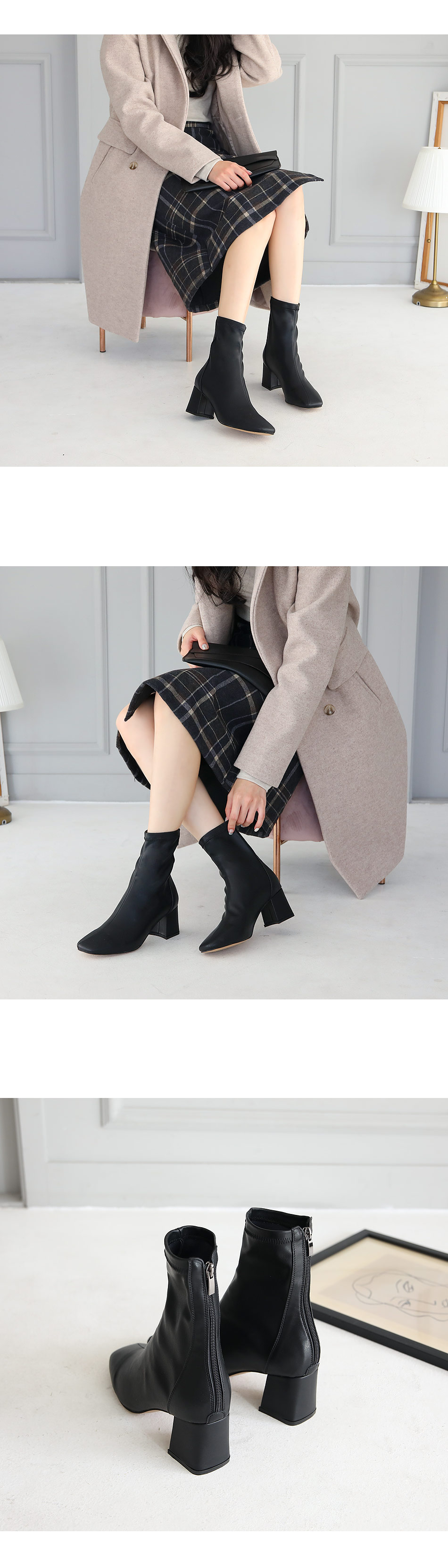 Northern Sox Ankle Boots 6cm