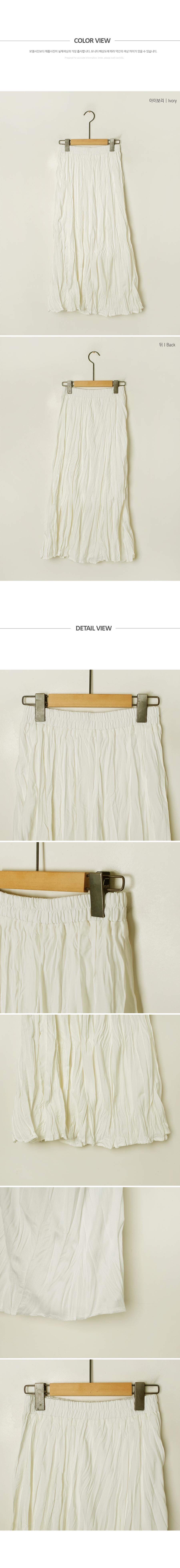 Comfortable, pretty and natural pleated skirt