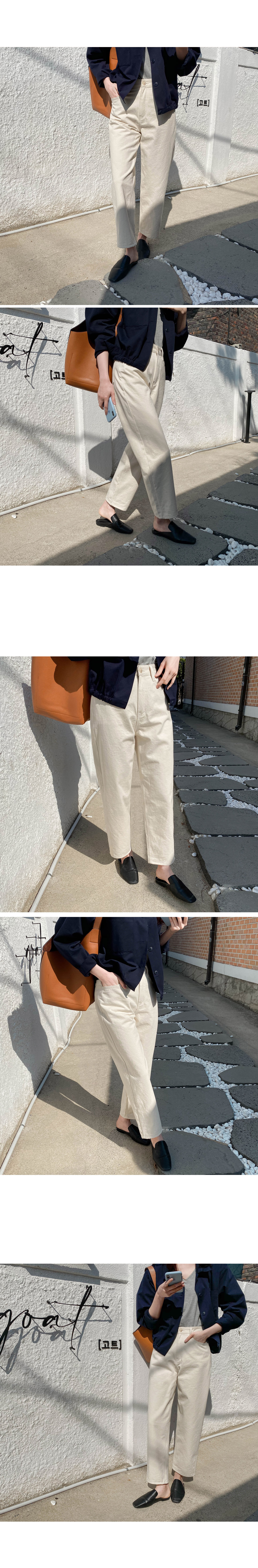 Solid wide cotton pants
