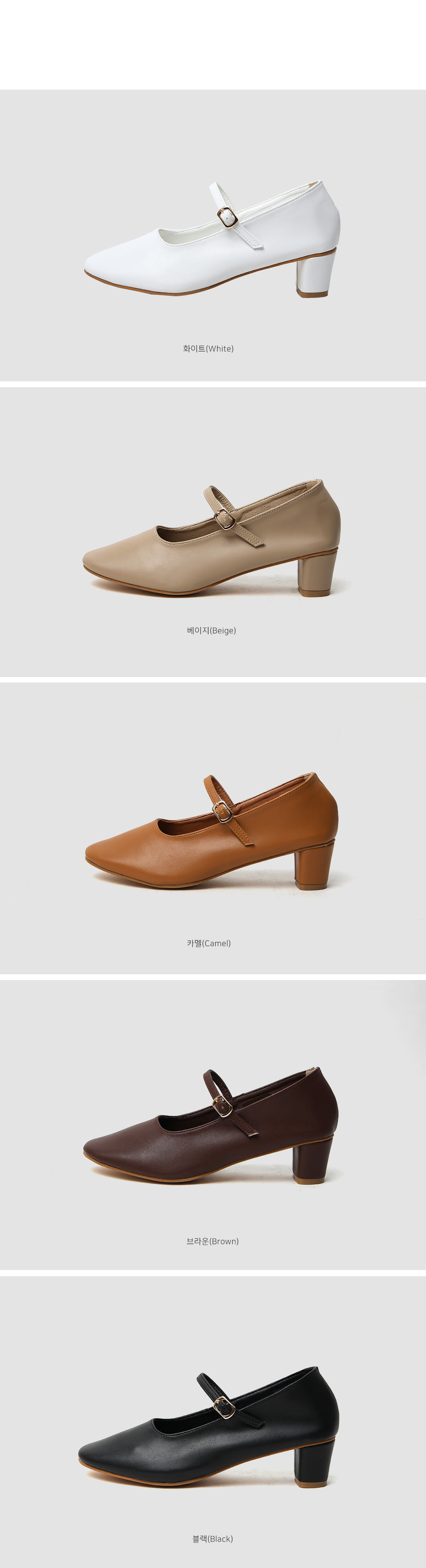 Depoen Mary Jane Middle Hill Pumps 4cm
