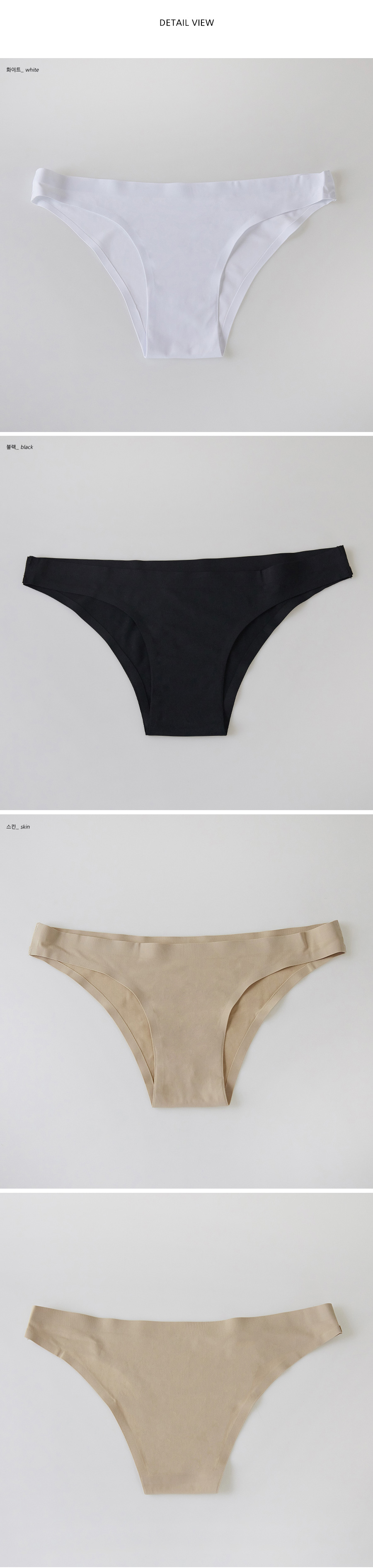 Beachwear No-Line Inner Panties