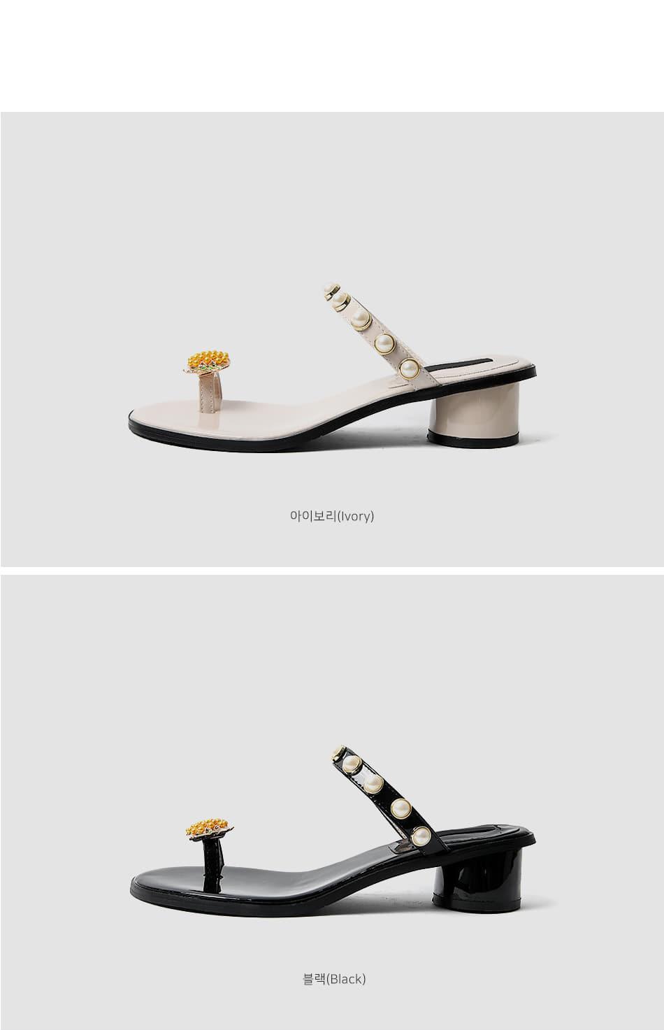 Pair slip mule slippers 4cm