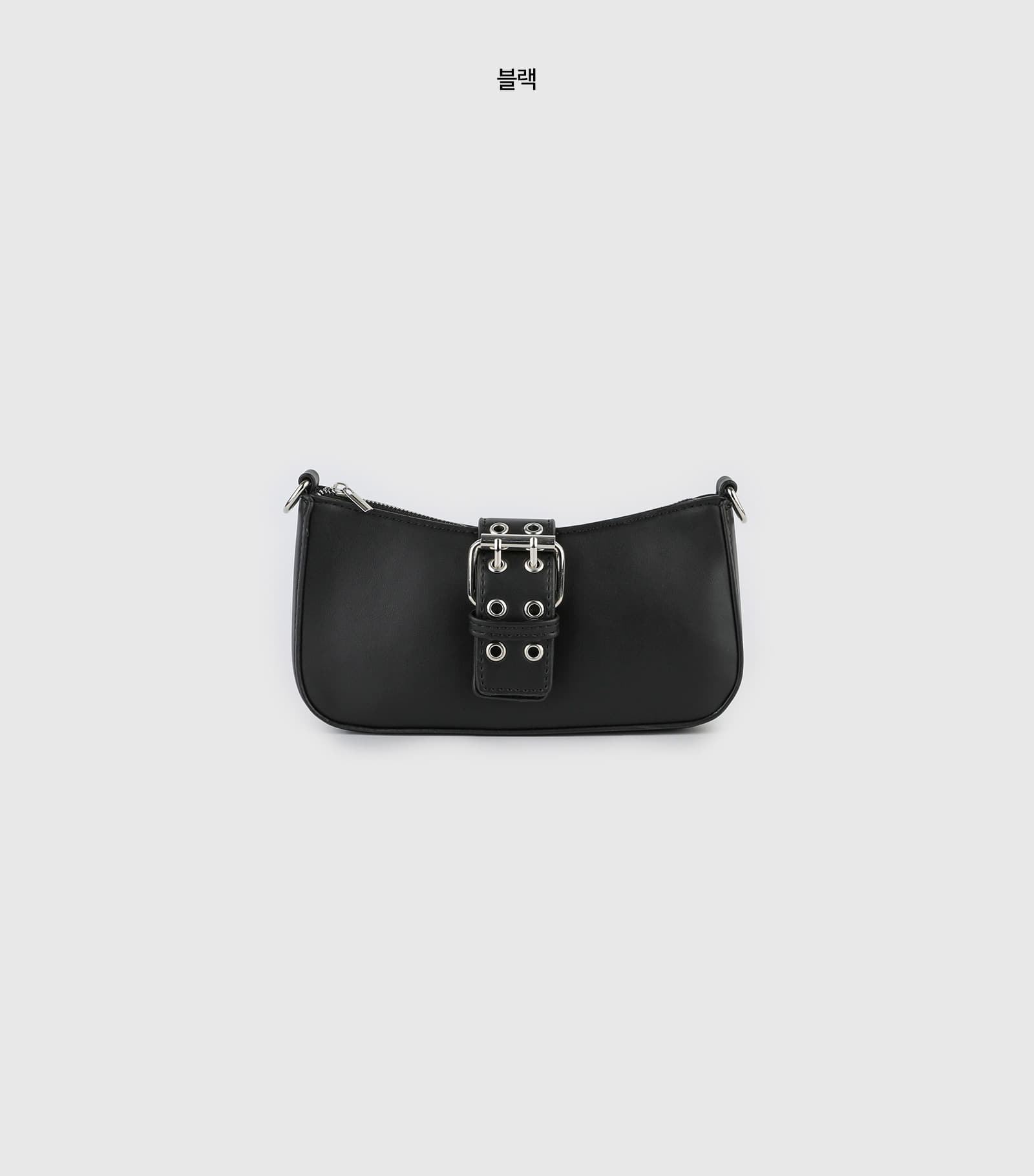 Belt buckle saddle shoulder bag