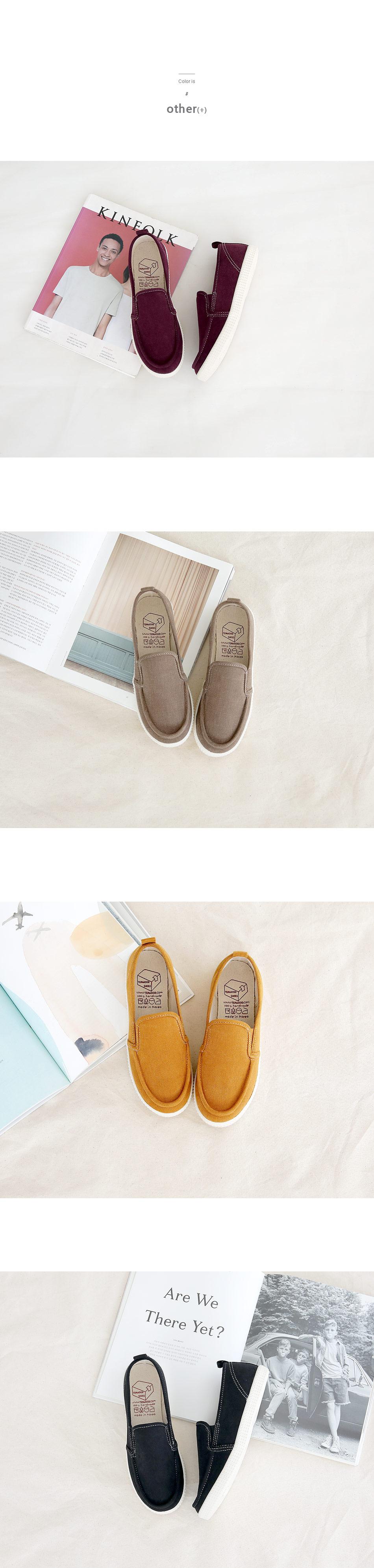 Rockyton Slip-on 2cm