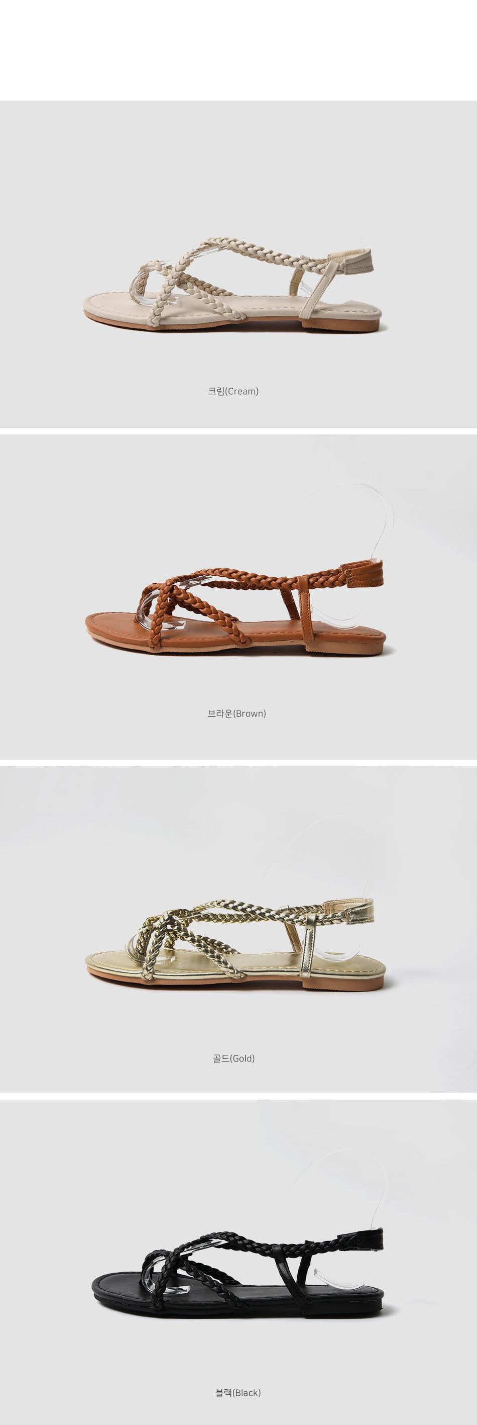 Tsubelon Slingback Sandals 1cm