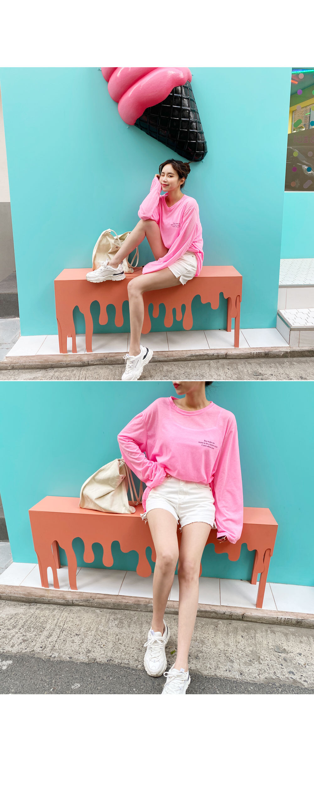 About Loose Fit T-Shirt
