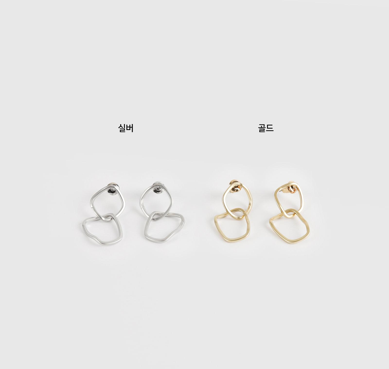 Solid matt drop earrings