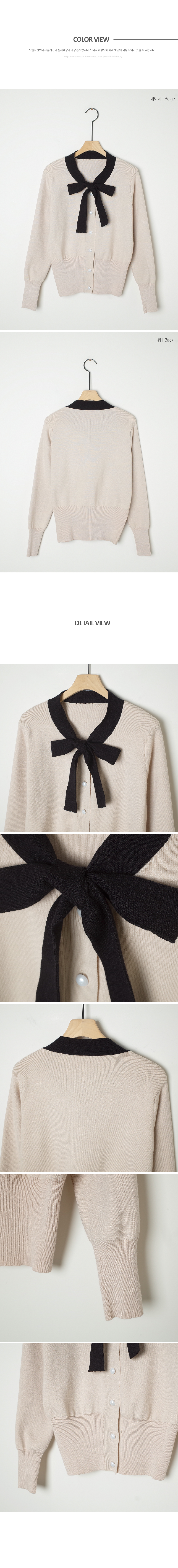 Color point ribbon knit