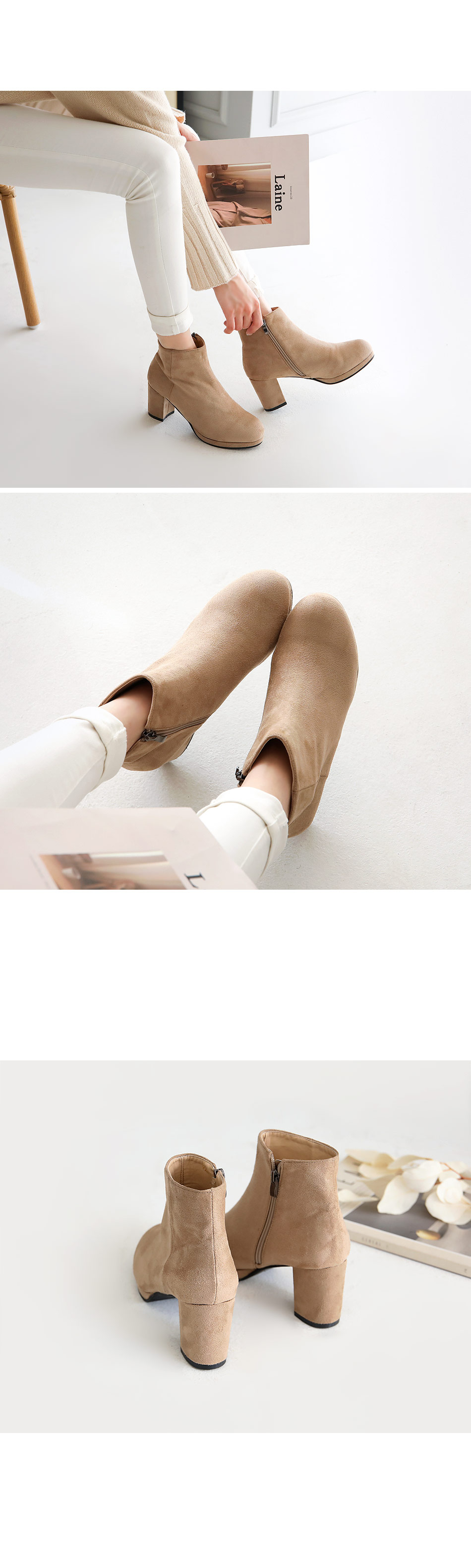 Beaten Gaborsi Ankle Boots 7cm