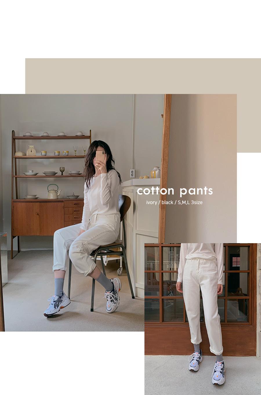 Deargo cotton trousers