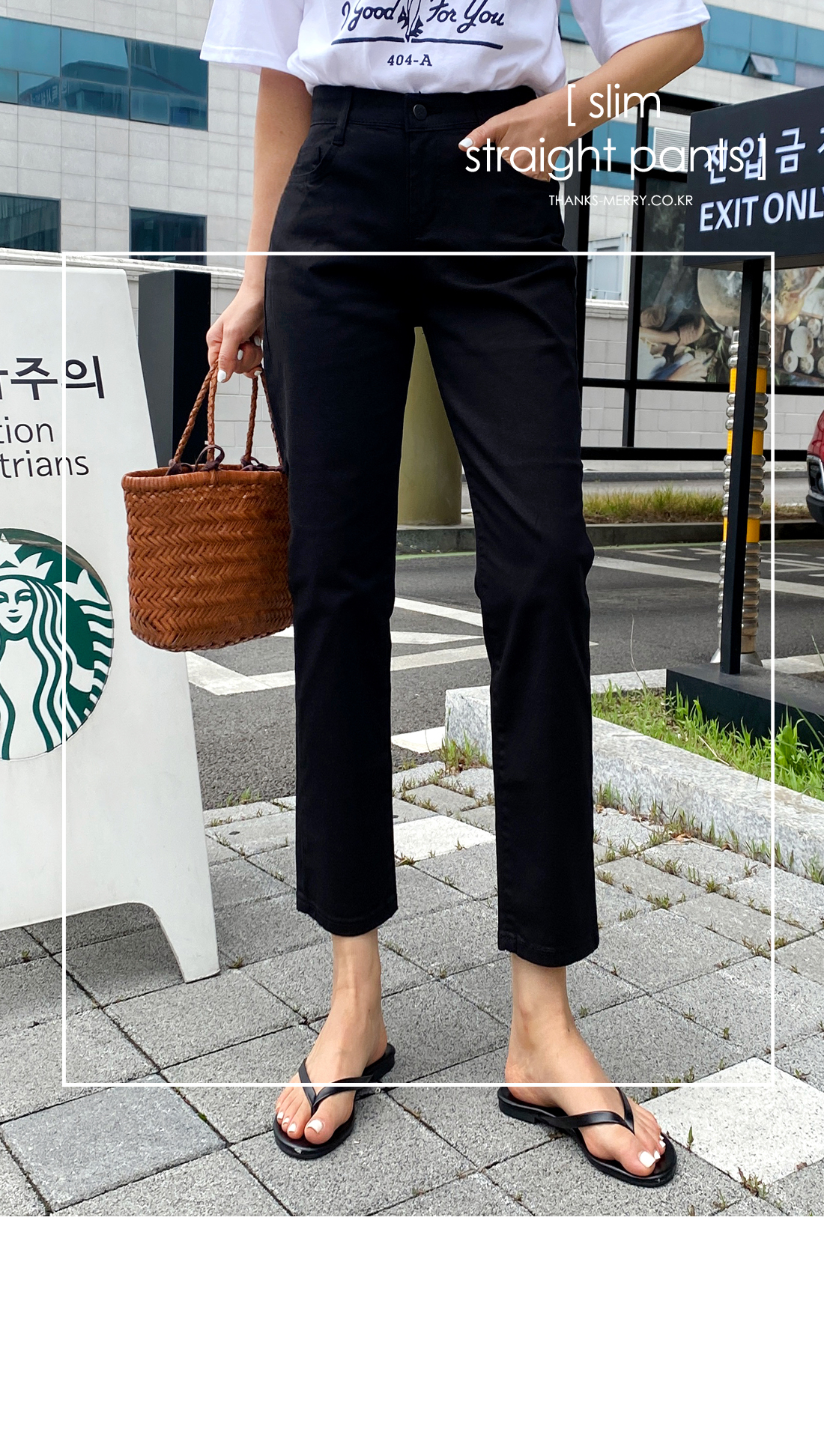 Cafe Hidden Banding Cotton Span Date Pants