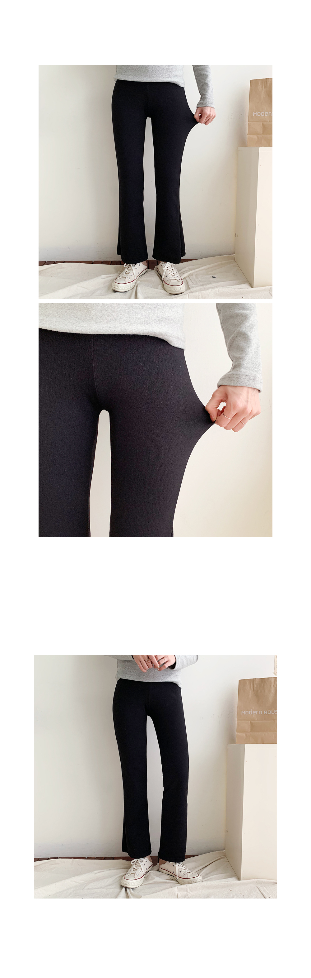 Raised thin boot cut banding pants