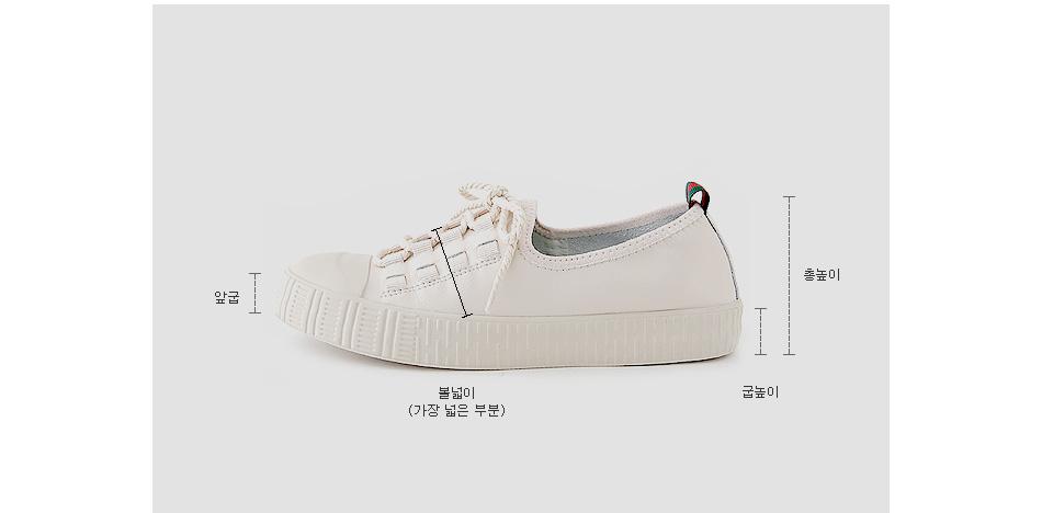 Epia Sneakers 3cm
