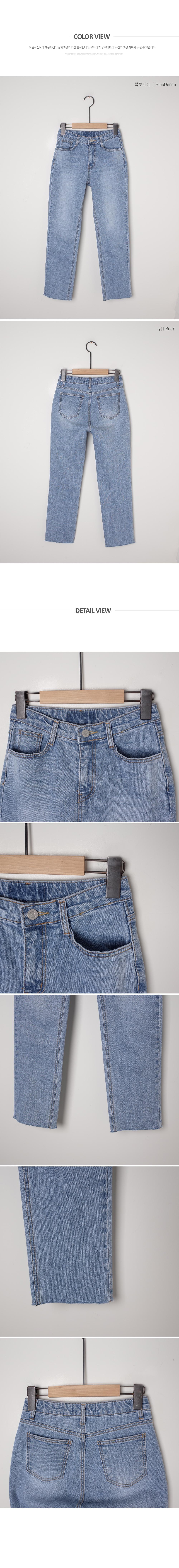 Simple Slim Date Denim Pants