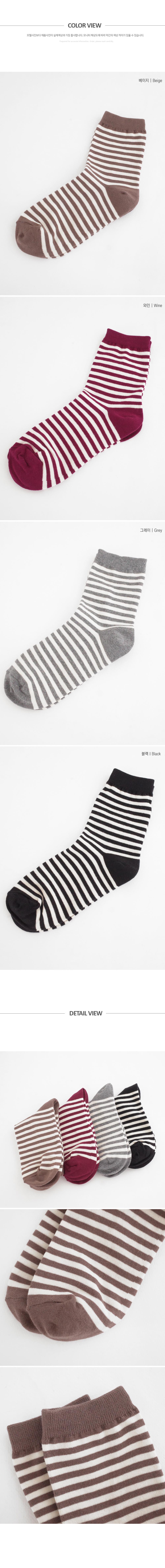 Deep Color Striped Socks