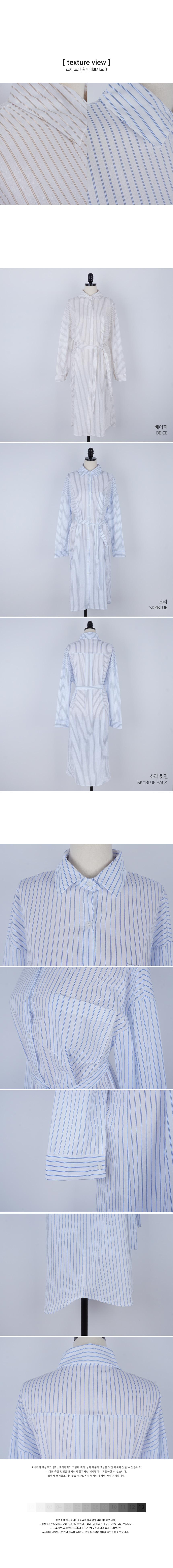 Twin shirt dress