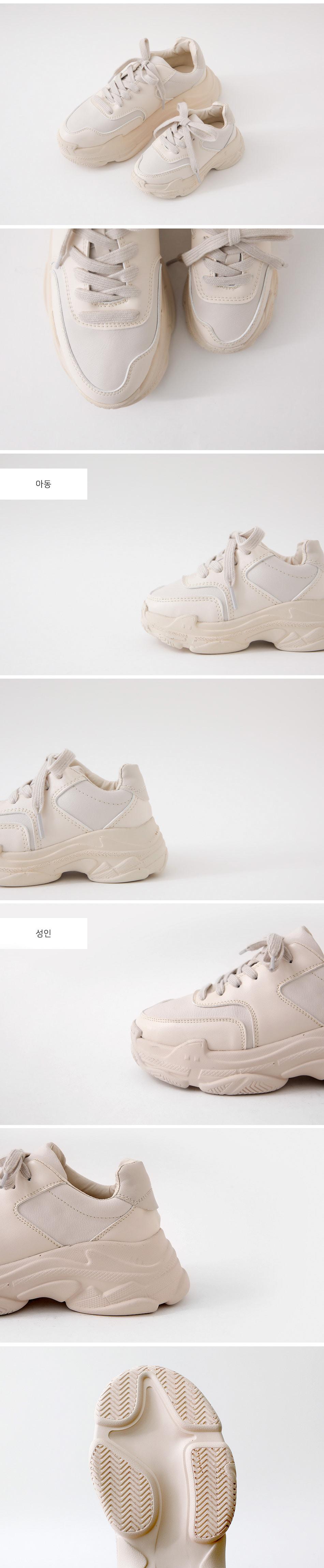Street ugly sneakers 5cm