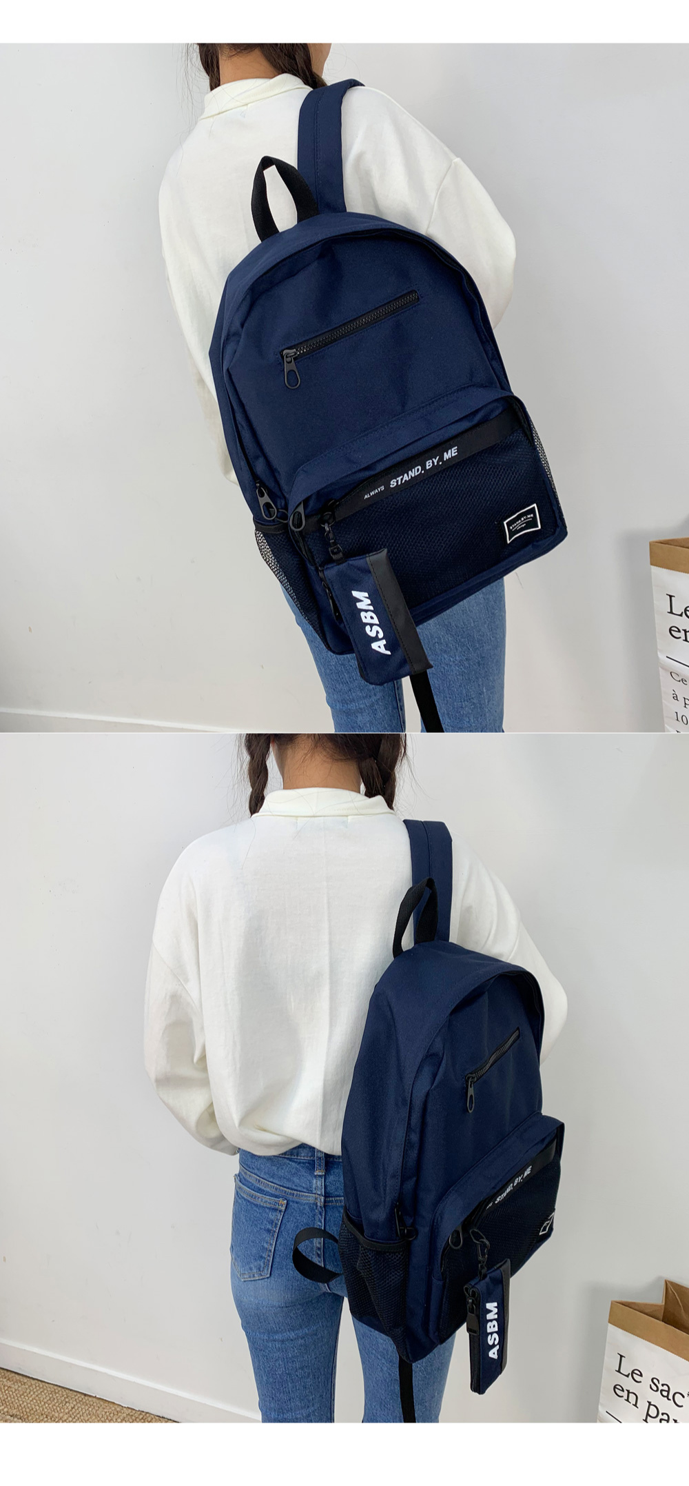 Switch backpack