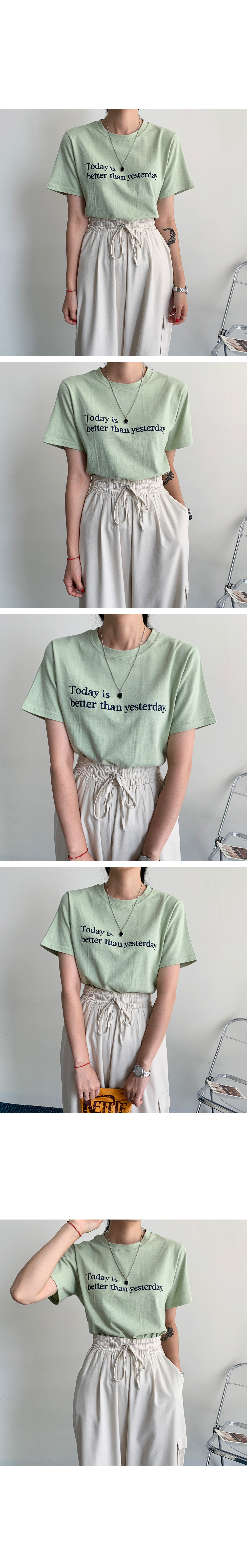 Barerdanja Short Sleeve Tee