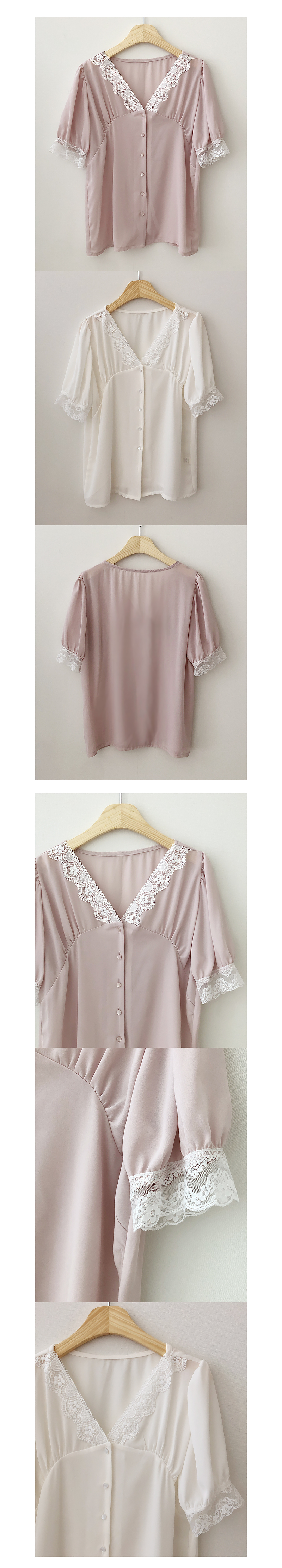 Montshell Lace Pintuck Blouse