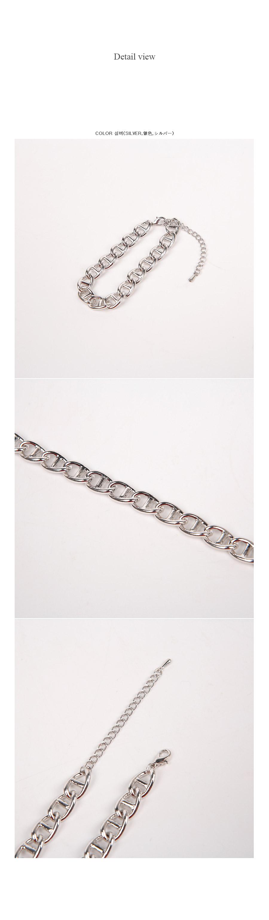 Chain silver b