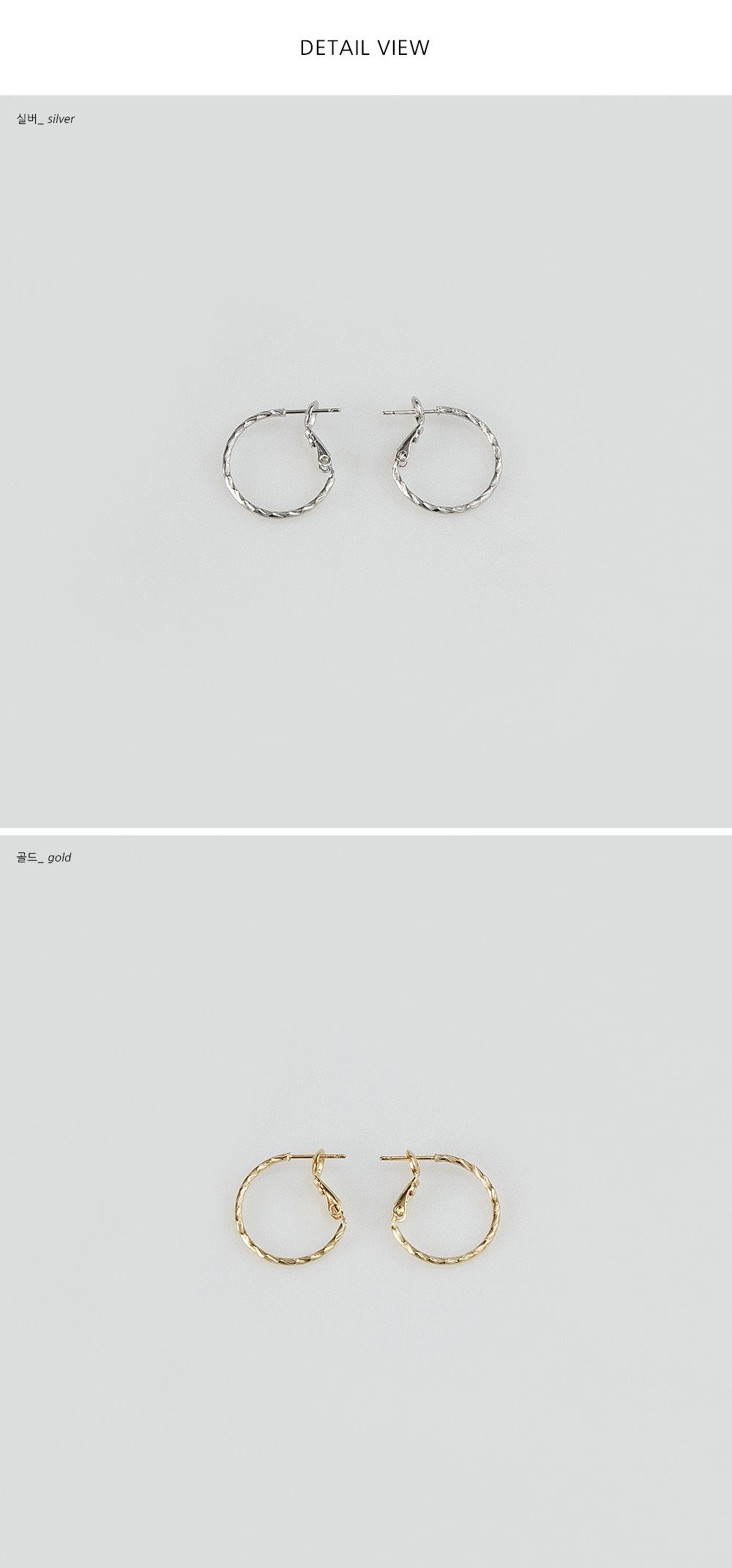 Twist design ring earrings