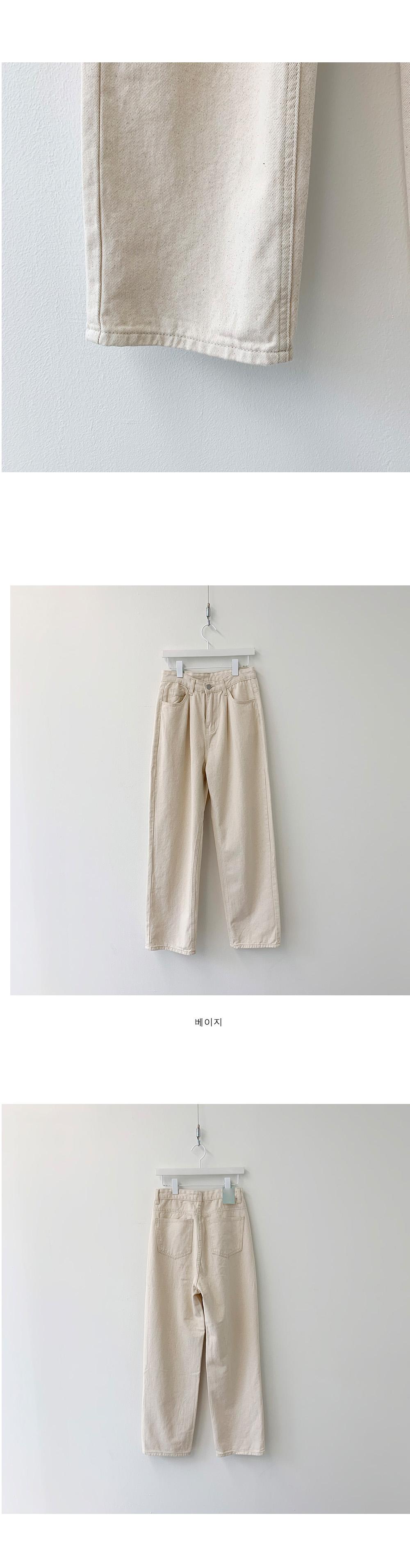 Oatmeal Beige Pintuck Wide Pants