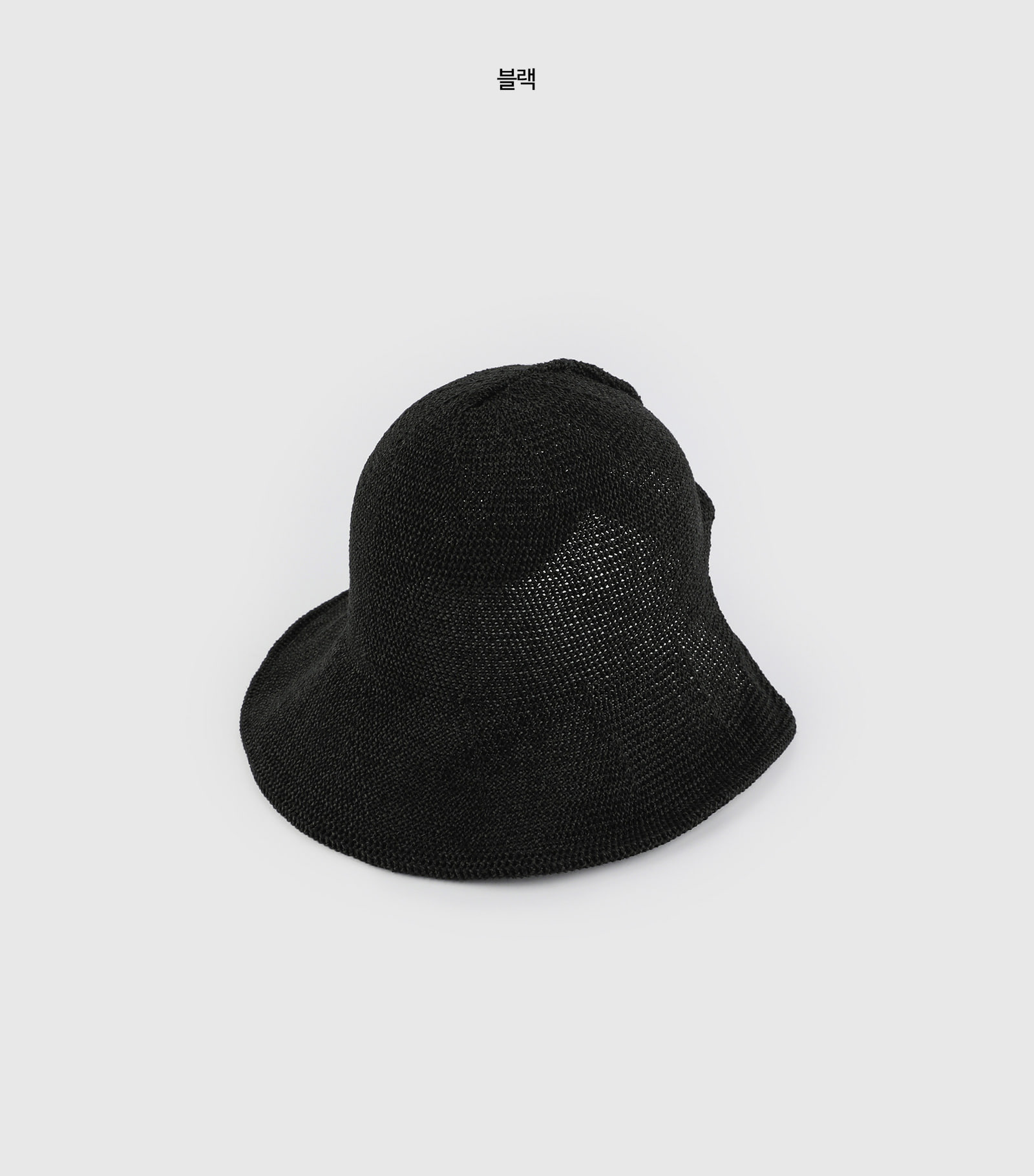 Velcro bucket hat