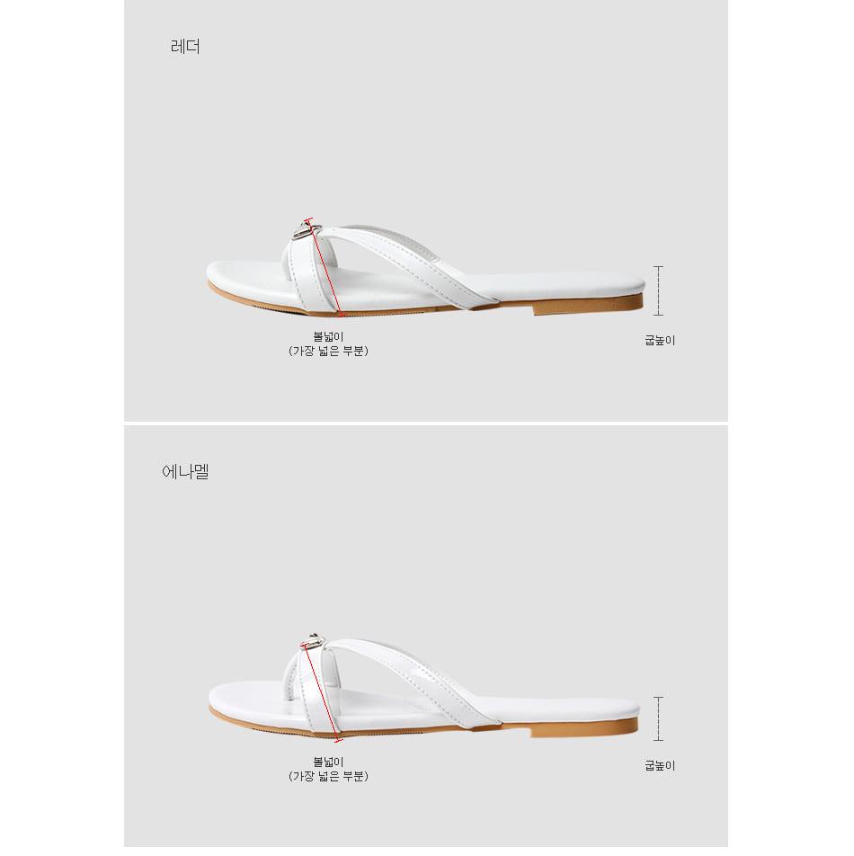 Tail Racer Slippers 1cm