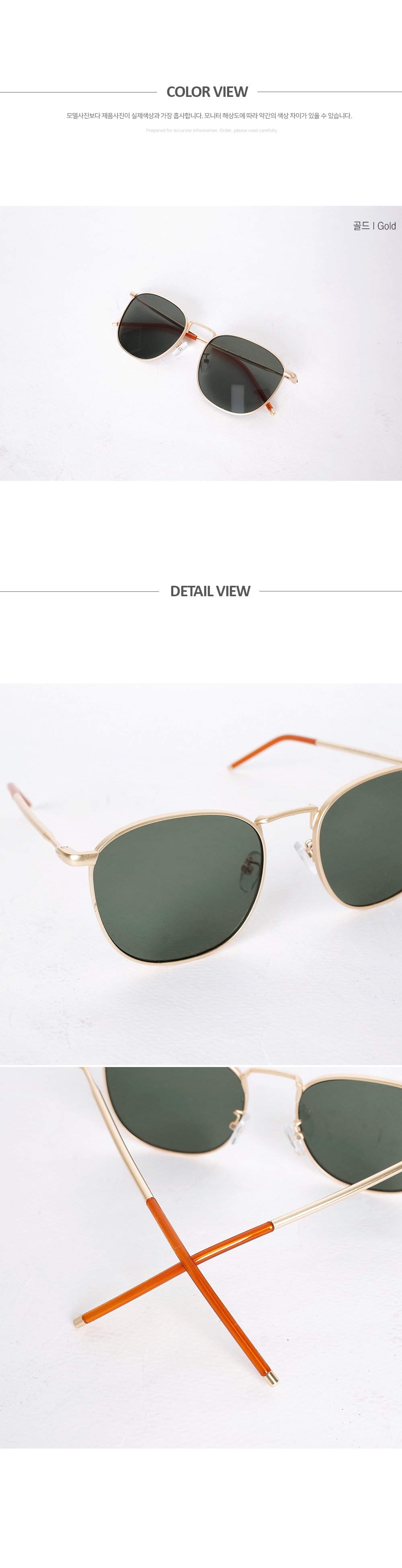 Gold sunglasses at any time