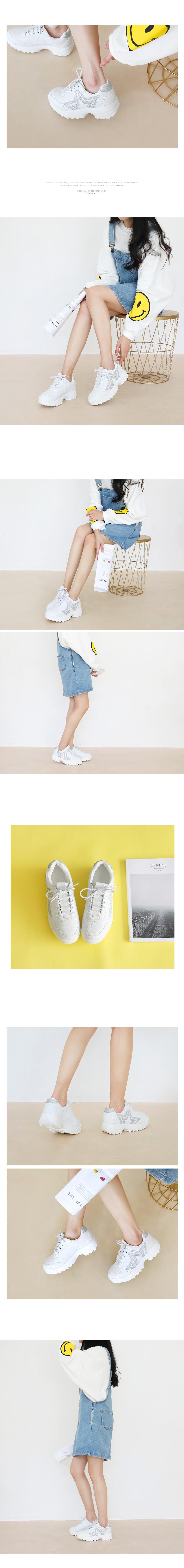 Stalin sneakers 4cm