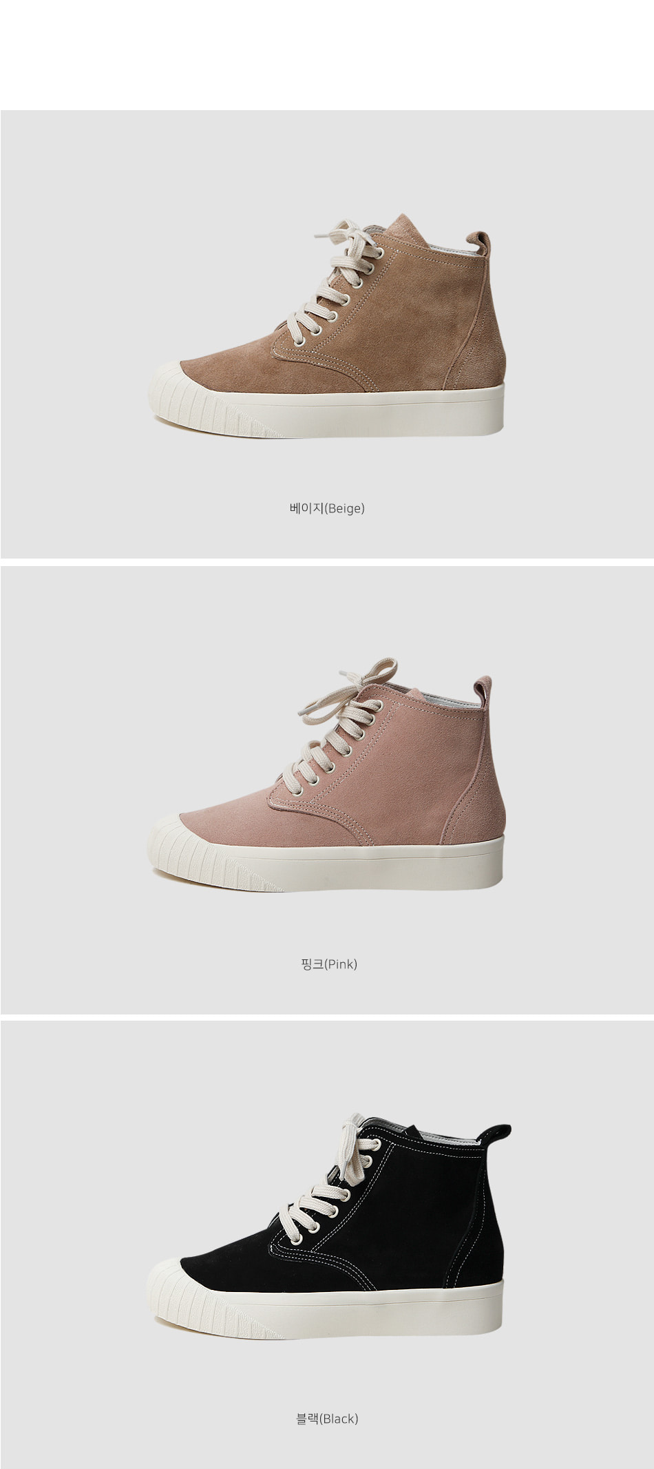 LEVENT HIGH TOP LEATHER SNEAKERS 3cm