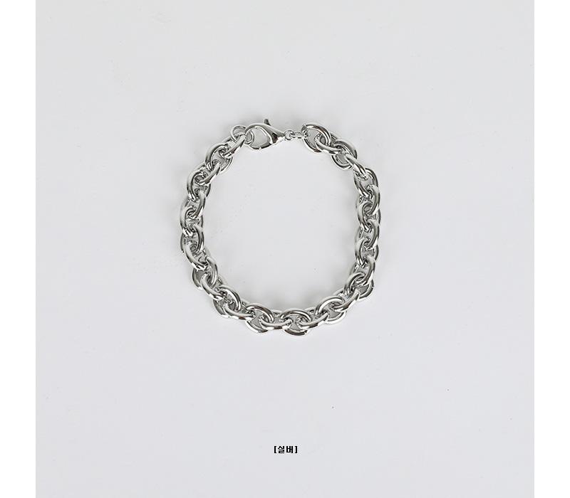 Lisa Chain Bracelet