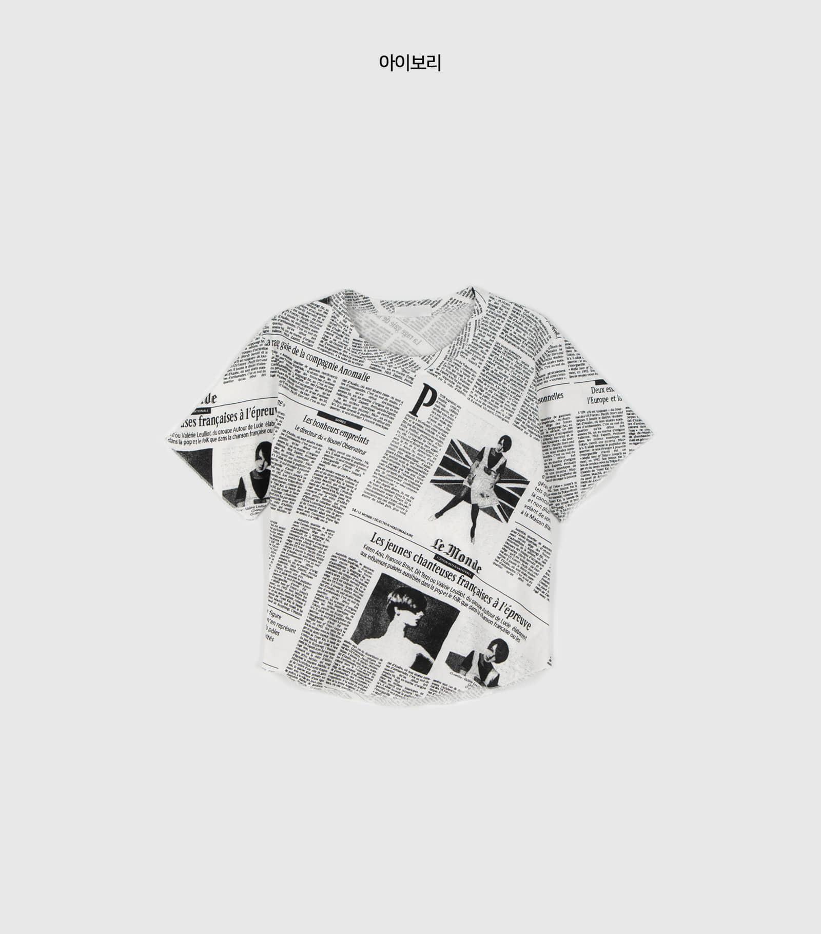 Paper printing round neck T-shirt