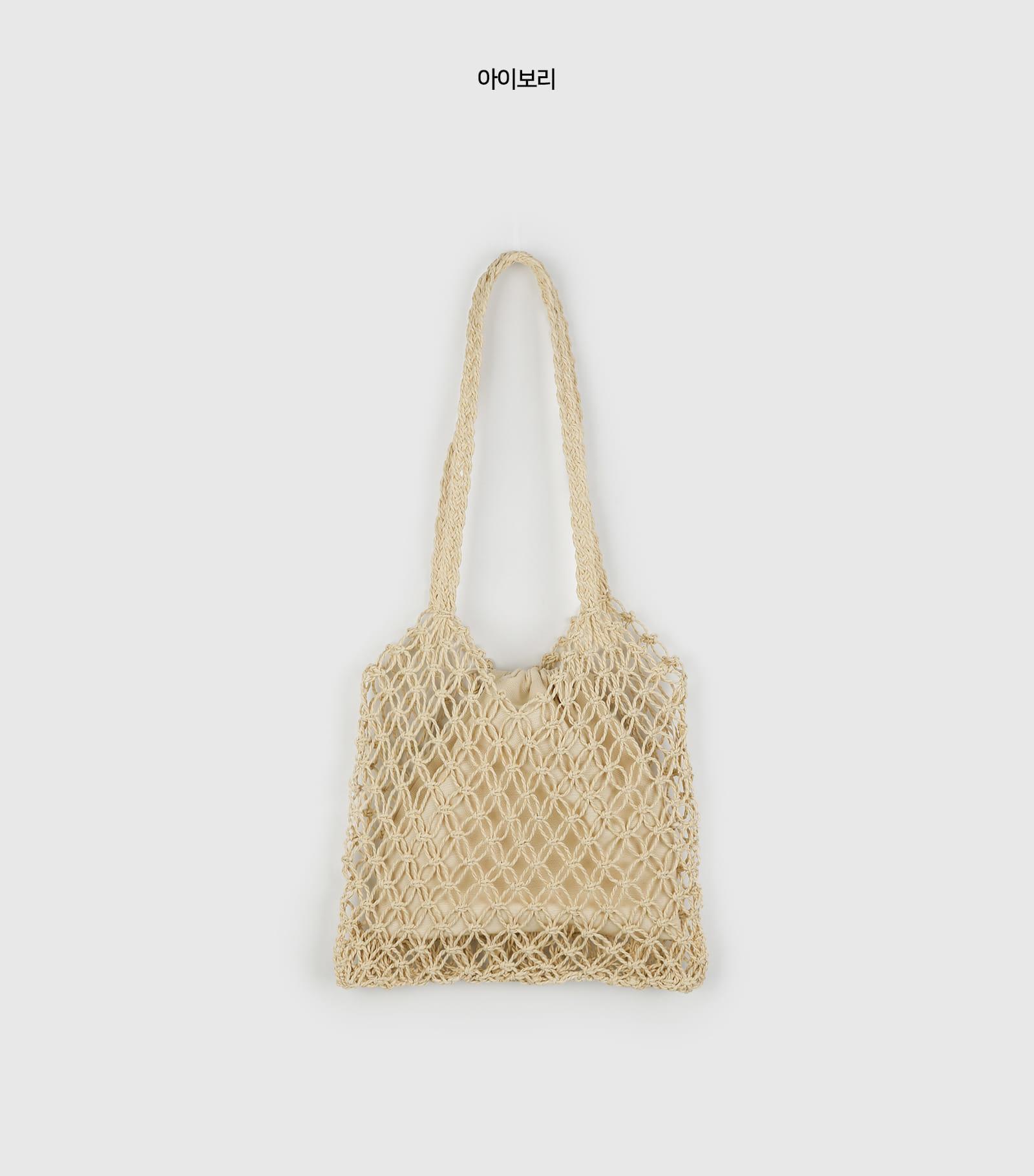 Summer weaving pouch shoulder bag