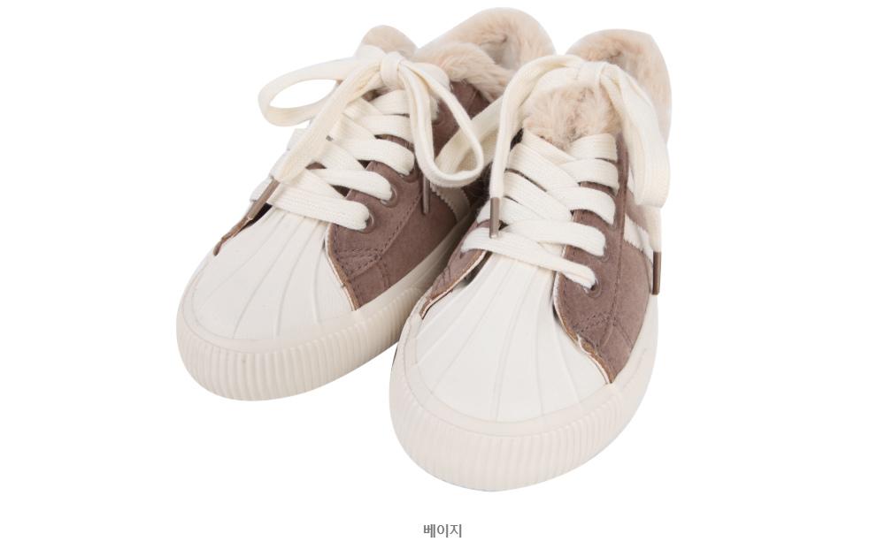 Triple Tape Shoes