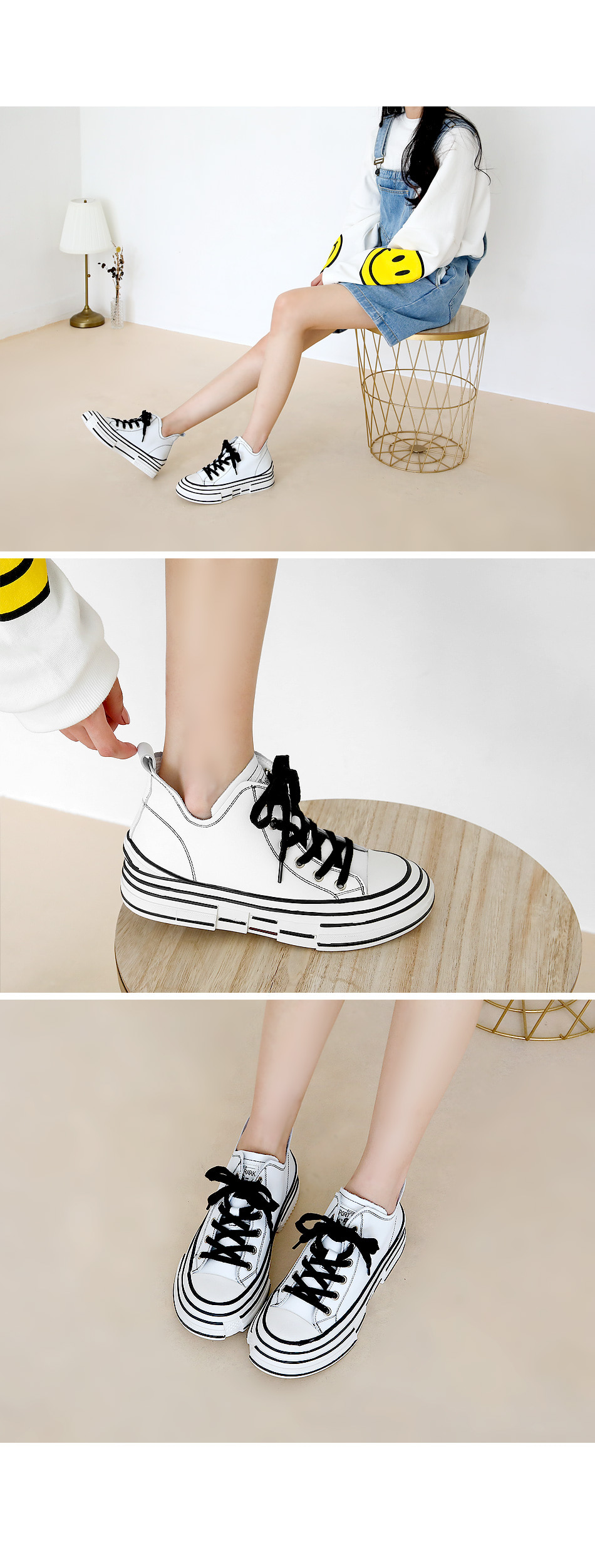 Elite Leather High Top Sneakers 3cm