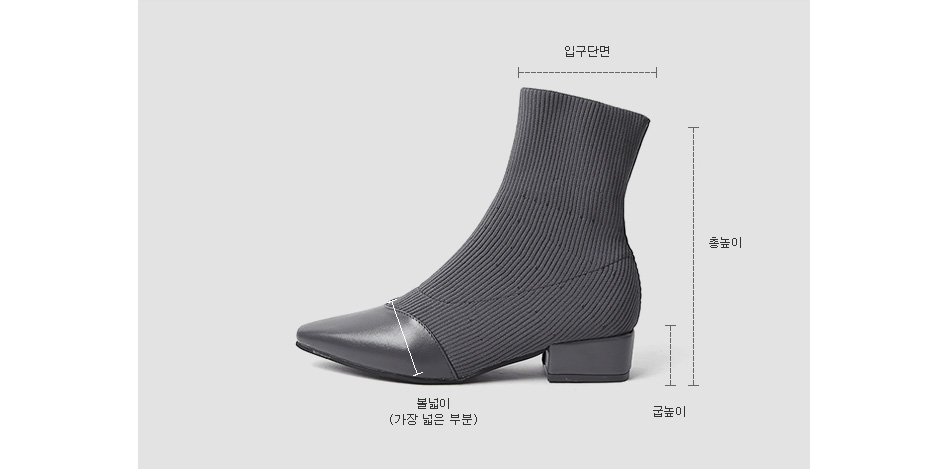 Celtic Span Sock Boots 3cm
