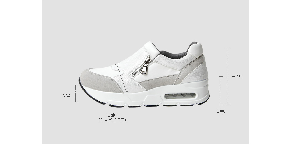 Ambitious Air Sneakers 4cm