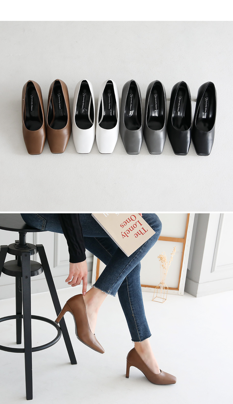 Brunts High Heels 8cm