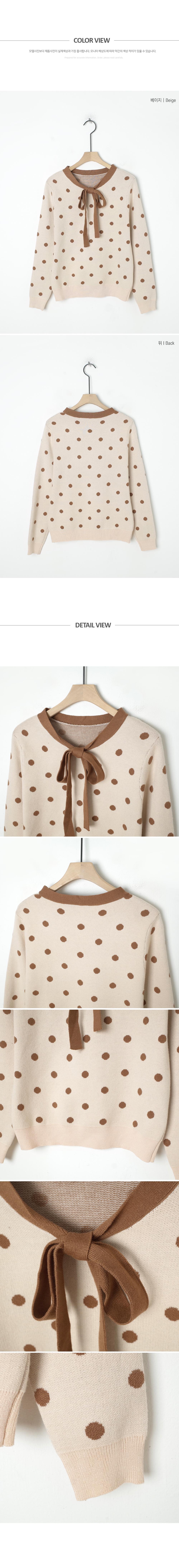 Dot knit ribbon knit