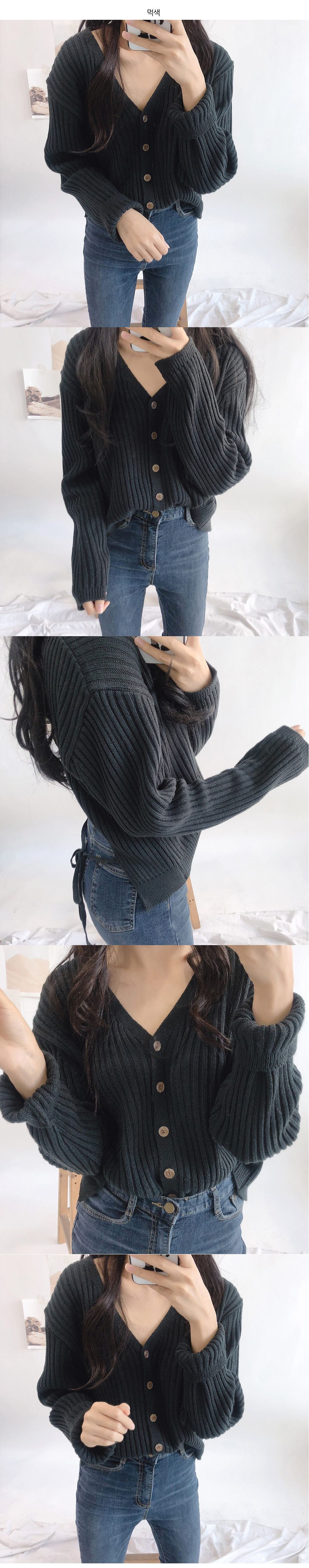 V-neck back ribbon knit cardigan T#YW400
