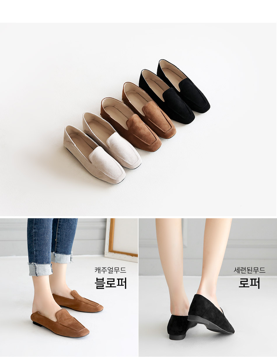 Letoin 2 Way Loafers 1cm