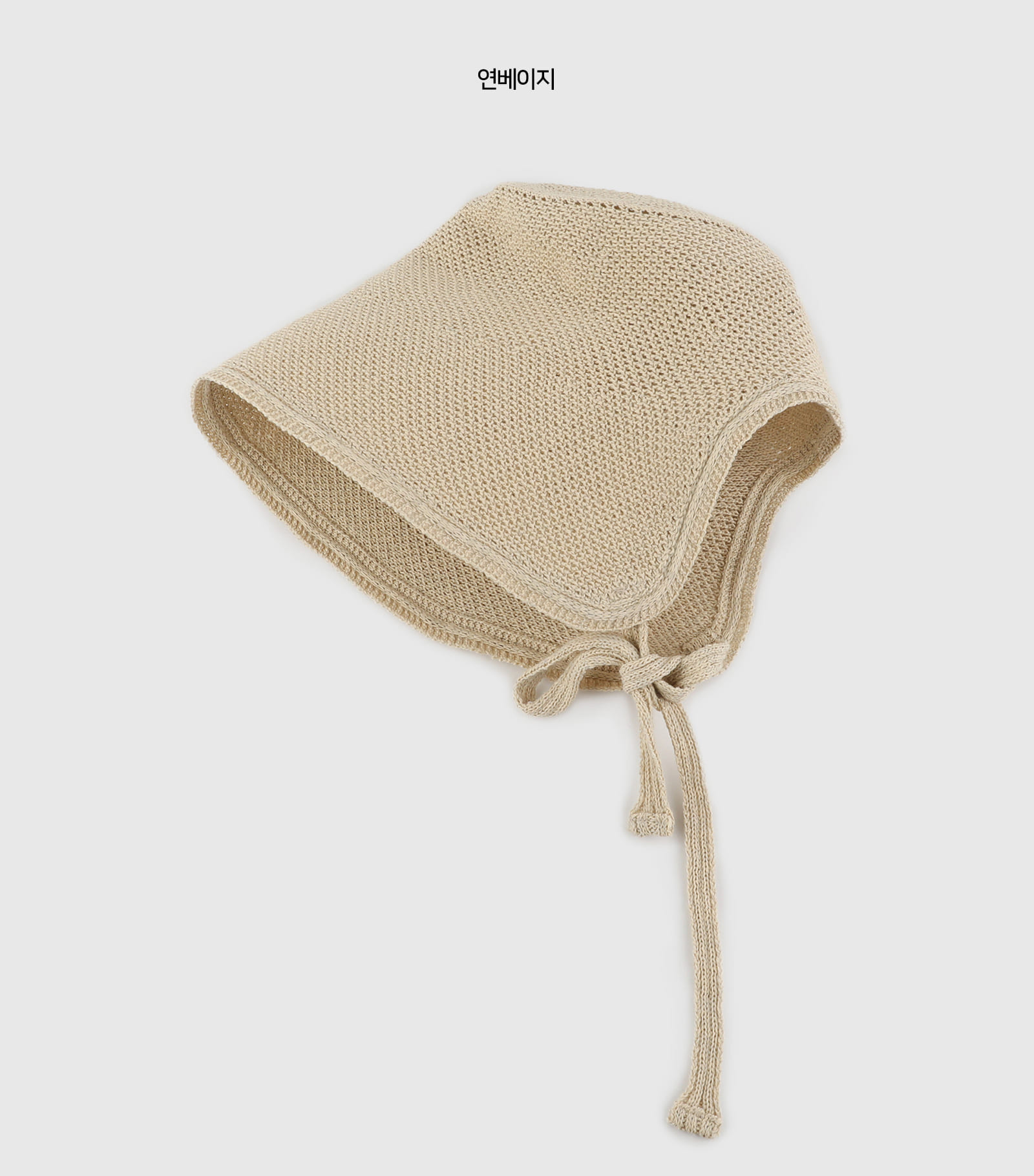 Summer Bonnet Bucket Hat