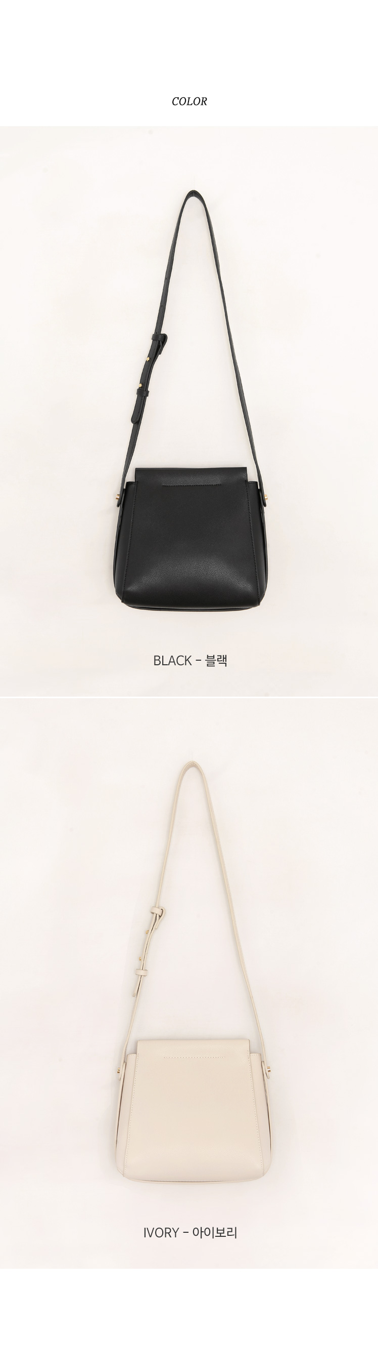 STAG 2 WAY SQUARE LEATHER BAG