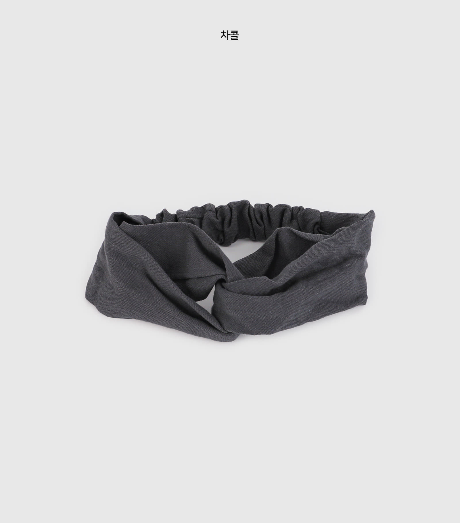 Linen twist hair band