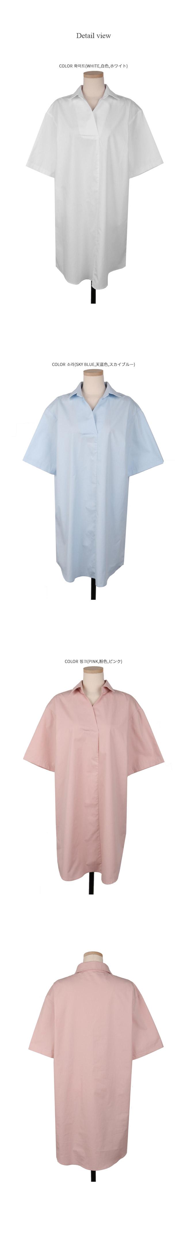 Dull shirt ops